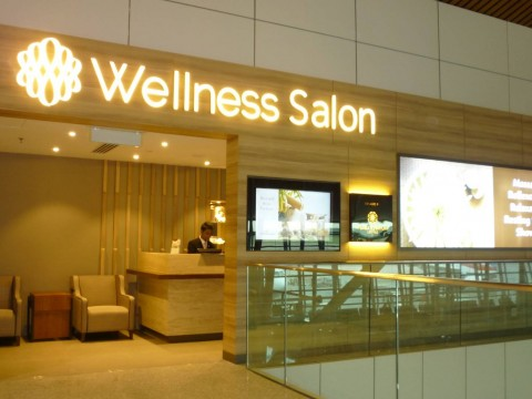 PLAZA PREMUIM LOUNGE – KLIA 2 WELLNESS SALON